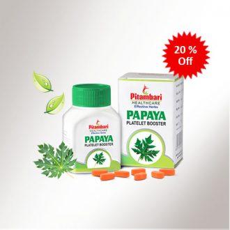 Cureon roll on 60ml, Kanthavati 12 Pills (5 Pkts) & Healmate 25 gm